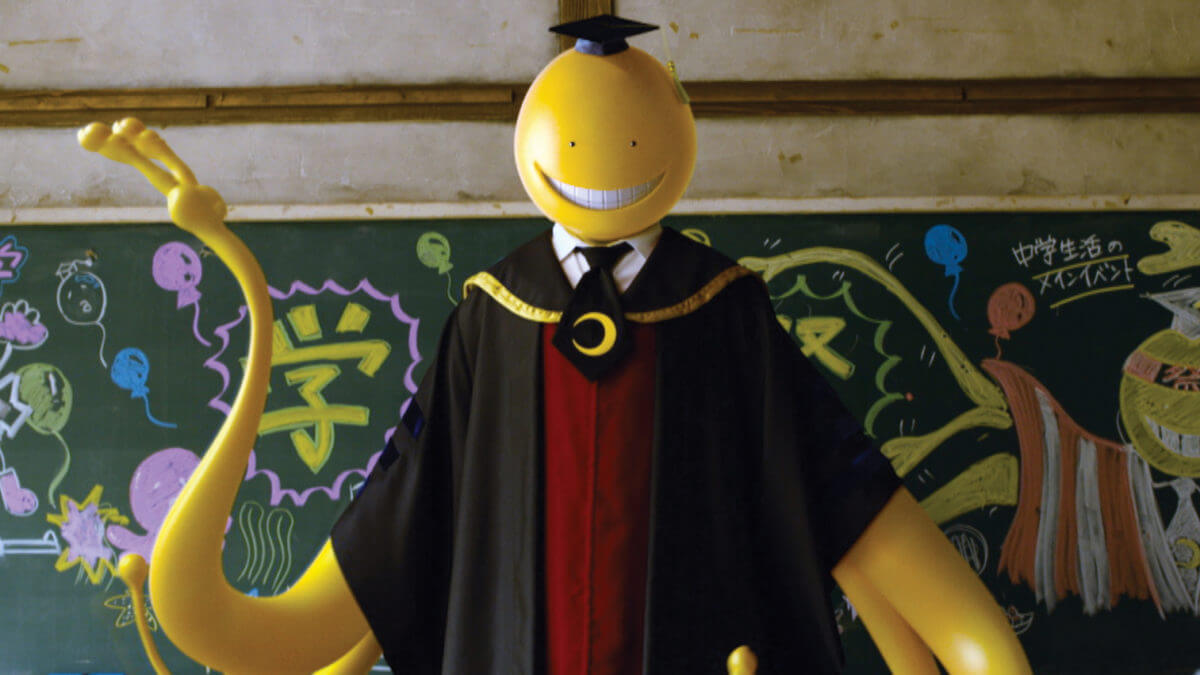 Cinema : Assassination Classroom
