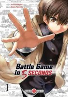 Battle Game in 5 seconds tome 1 aux éditions Doki Doki décrypté sur Comixtrip, le site BD de référence